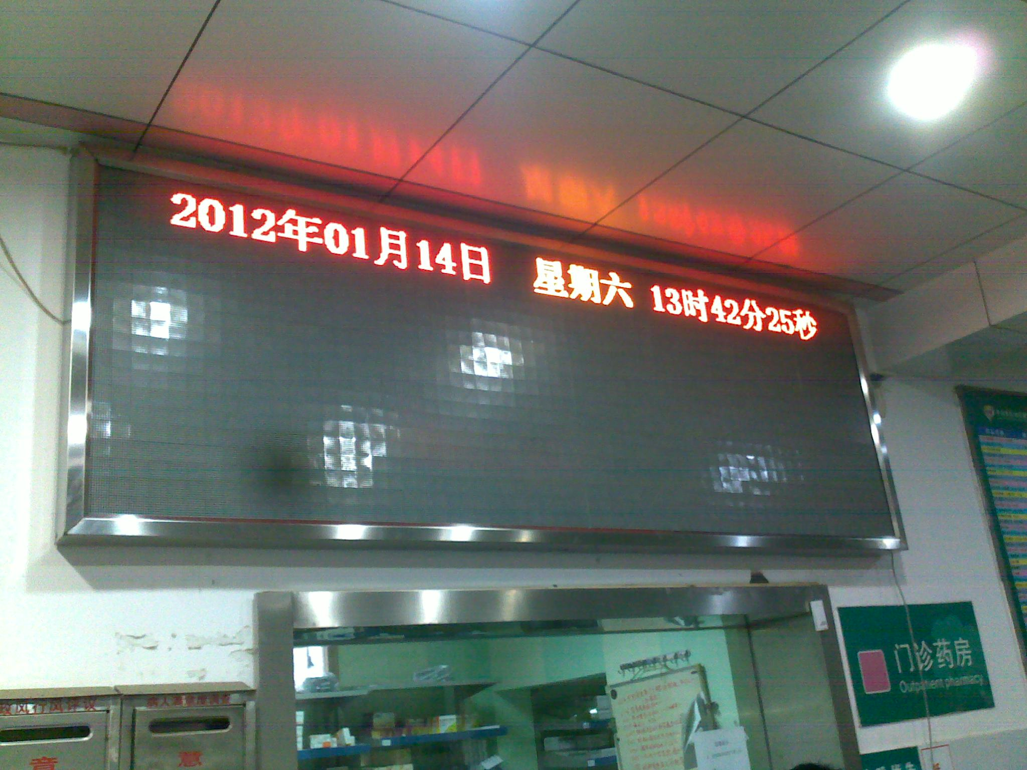 区妇幼保健院.jpg